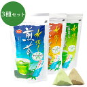 水出し3種ティーバッグ詰合せ 煎茶・ほうじ茶・抹茶入玄米茶/...
