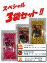 【釣り餌】 つりえさ 赤青一撃!!だんご炎雷 3種最強セット 鯛 シマアジ カンパチ ハマチ メジロ