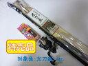 初心者オススメ 太刀魚フルセット 360遠投 カーボン竿+4000番糸付きスピニングリール+仕掛けセット