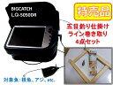 正規品 特売品4点セット 船釣専用ビッグキャッチ(釣るとこみるぞう君)LQ-5050DR 水中カメラ 釣具 海 淡水