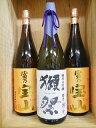ショッピング獺祭 日本酒 獺祭23%純米大吟醸1本&芋焼酎 富乃宝山2本 1800ml3本詰め合わせセット