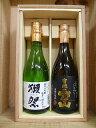 日本酒 獺祭39%純米大吟醸&芋焼酎 吉兆宝山720ml 詰...