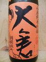 素敵な奈良の銘酒