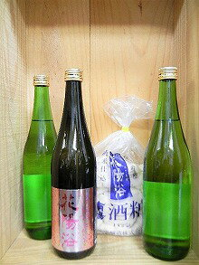 飲み比べセット花陽浴純米吟醸(雄町)無濾過生原酒720ml&美味しい日本酒720ml2本&花陽浴の酒