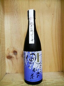 日本酒 風の森 純米吟醸 無濾過生原酒 しぼり華 雄町720ml【油長酒造】