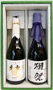 ご進物 日本酒『獺祭23%純米大吟醸&梵 特撰純米大吟醸 』720ml 2本セット