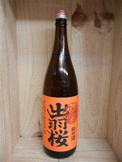 日本酒 『出羽桜 出羽の里 純米酒』 【出羽桜酒造】