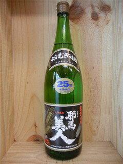 麦焼酎 耶馬美人 やばびじん【旭酒造】の商品画像