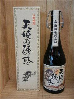 芋焼酎 天使の誘惑 てんしのゆうわく720ml【西酒造】