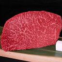 オリーブ ブロック ロースト ステーキ ブランド