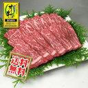 お歳暮ギフト オリーブ牛もも焼肉400g / ご贈答・ご自宅用に、香川の黒毛和牛・讃岐牛。送料無料【沖縄・北海道/送料別途要】