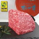 オリーブ牛 和牛モモ(内もも)ブロック肉 かたまり肉1kg/(ローストビーフ ステーキ