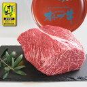 オリーブ牛 和牛ランプブロック肉 かたまり肉1kg...