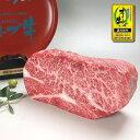 オリーブ牛 和牛肩ロースブロック肉 かたまり肉1kg/(ローストビーフ ステーキ 焼き肉