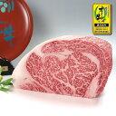 """オリーブ牛 和牛リブロースブロック肉 かたまり肉1kg/(ローストビーフ ステーキ 焼き肉 焼肉)に香川(さぬき)のブランド黒毛和牛を""""送料無料""""でお届け"""