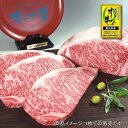 オリーブ牛 和牛サーロインステーキ220g〜240gx1...