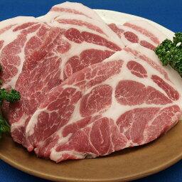 国産豚肉 肩ロースとんかつ トンカツ テキカツ用120g〜140gx1枚☆三元豚肉 讃玄豚