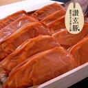 国産豚肉 ロース味噌漬け100gx10枚 木箱入り☆お祝い ギフト 贈り物に当店オリジナルの厳選三元豚肉 讃玄豚