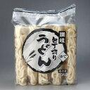 包丁切り冷凍讃岐うどん(太麺) 230g×5食入