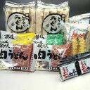 冷凍讃岐うどんバラエティセットA 18食入(太麺10食つゆ付...