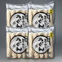 包丁切り冷凍讃岐うどん(細麺) 20食入