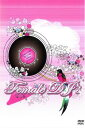 Female DJ's【音楽 中古 DVD】メール便可 ケース無::