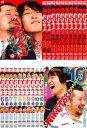 にけつッ!!(20枚セット)1〜10【全巻 お笑い 中古 DVD】レンタル落ち