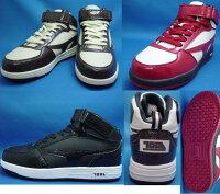 寅壱【送料500円】01179652014年新商品ミッドカット安全靴0117-965