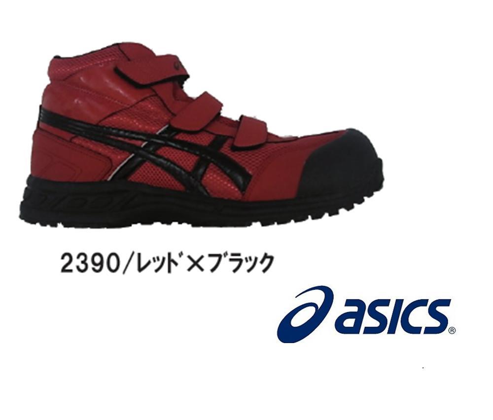 新商品! アシックスFIS 42S 安全靴 FIS 42S ウインジョブ ミドルカットマジックタイプアシックス