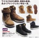 楽天メガワーク仕事着屋寅壱 ワークブーツ 安全靴 0279 961 トライチ 新商品!