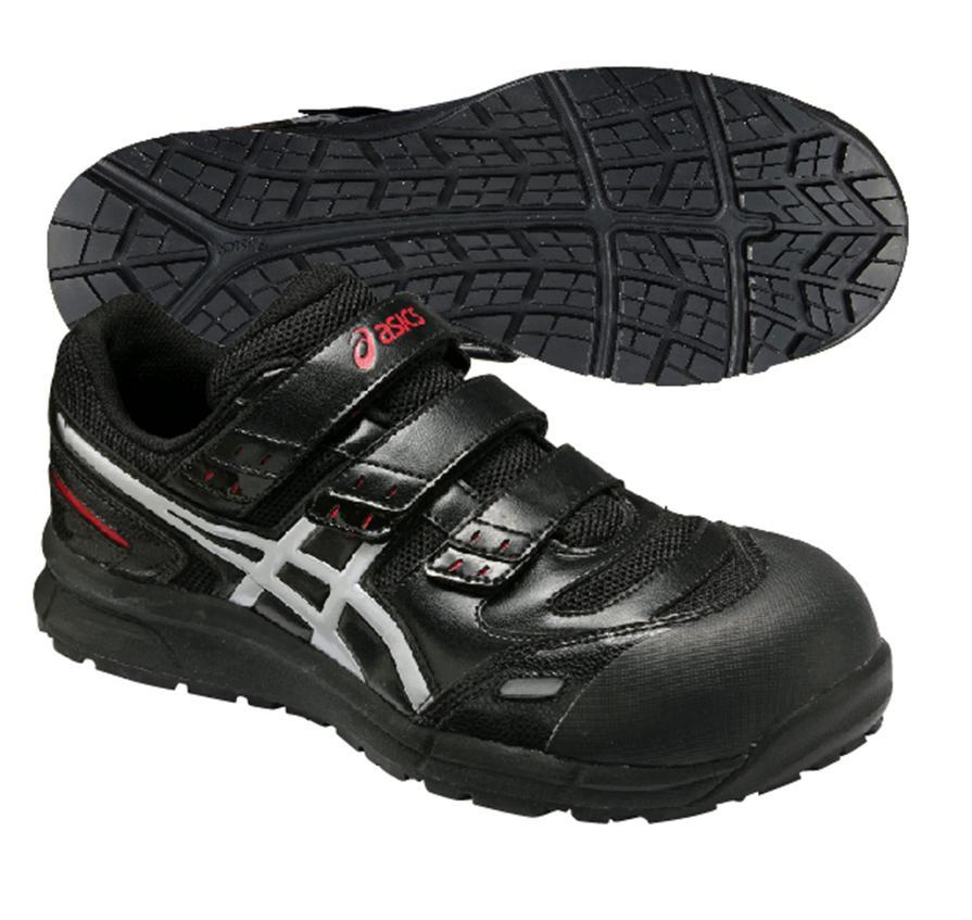 ... 2015 新商品 新作!安全靴