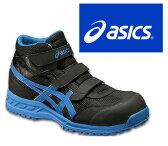 新商品!【送料500円】 アシックスFIS 42S 安全靴 FIS 42S ウインジョブ ミドルカットマジックタイプアシックス