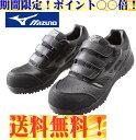 【送料無料】MIZUNO 安全靴 ミズノワーキング C1GA1600 ワーキングシューズ 29cm 30cmマジックタイプ C1GA1601