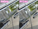 【艶ドアエッジモール】ドアの保護、キズ防止に!L字型なので貼りやすい!全面両面テープ付!黒、白、パール