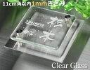 11cm角以内フリーサイズ 透明ガラス表札(裏彫り限定)gffsb-11-free【ガラスサイズ110mm角以内】【ステンレスプレート130mm角以内】