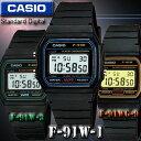 カシオCASIOデジタルスタンダードクォーツ腕時計【F-91W-1】【F-91W-3】【F-91WG-9】【ユニセックス】男女兼用サイズ【国内F-91W-1JFと同型】海外モデル【新品】
