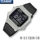 CASIO W-217HM-7B STANDARD DIGITAL カシオ スタンダード デジタル ユニセックスサイズ クォーツ 腕時計 シルバー ×ブラック反転液晶 ..