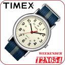 在庫有り!即納可『宅配便』で全国*送料無料*【あす楽対応】TIMEX WEEKENDER CENTRAL PARK【T2N654】FULL SIZE 38mm径...