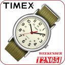 在庫有り!即納可*送料無料*【あす楽対応】TIMEX WEEKENDER CENTRAL PARK【T2N651】FULL SIZE 38mm径 タイメックス ...