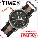 在庫有り!即納可『宅配便』で全国*送料無料*【あす楽対応】TIMEX WEEKENDER CENTRAL PARK【T2N892】FULL SIZE 38mm径 タイメックス ウィークエンダー セント