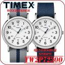 TIMEX【TW2P72300】WEEKENDER REVERSIBLE STRIPE タイメックス ウィークエンダー リバーシブル ストライプ【38ミリ径】メンズ クォーツ腕時計 ナイロンベルト グレー×ネイビー 並行輸入【新品】
