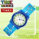 TIMEX KIDS TW7C16500 TIME TEACHER タイメックス キッズ タイム ティーチャー 子供用 アナログ 腕時計 サッカー ライトブルー 水色 並行輸入【新品】