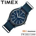 SALE!TIMEX TW2R37300 MK1 Aluminum 40mm径 タイメックス MK1 アルミニウム ネイビー メンズ/レディース/ユニセックス QUARTZ ク..