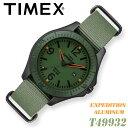 TIMEX【T49932】EXPEDITION ALUMINUM タイメックス エクスペディション ...