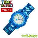 TIMEX KIDS TW7C13500 TIME TEACHER タイメックス キッズ タイム ティーチャー 子供用 アナログ 腕時計 シャークイラスト ブルー サメ 並行輸入【新品】