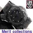 人気!ルミノックス LUMINOX ナイトビュー 腕時計 0201BKO ブラックアウト メンズ