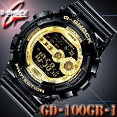 【あす楽対応】カシオCASIOGショックG-SHOCK腕時計GD-100GB-1【Black×GoldSeries】ブラック×ゴールド高輝度LEDバックライト【国内GD-100GB-1JFと同型】海外モデル【新品】