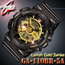 �ڤ������б��ۥ�����CASIOG����å�G-SHOCK�ӻ���GA-110BR-5A��×�⥬��å��奴����ɥ��꡼����GarishGoldSeries�۹⵱��LED�饤�ȡڹ���GA-110BR-5AJF��Ʊ���۳�����ǥ�ڿ��ʡ�