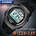 CASIO W-734-1A カシオ SPORTS GEAR スポーツギア デ