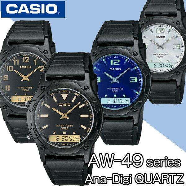 在庫有り!即納可【あす楽対応】CASIO AW-49HE Series カシオ Ana-Digi アナデジ Quartz 腕時計【AW-49H-1B】【AW-49HE-1A】【AW-49HE-2A】【AW-49HE-7A】海外モデル【新品】